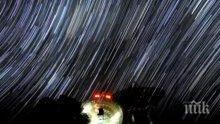 Китайски астрономи регистрираха повтарящи се бързи радиоизбухвания