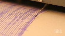 Край бреговете на Аляска бе регистрирано земетресение с магнитуд 5.4 по Рихтер