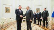 Молдова и Русия договориха намаляване цените на газа