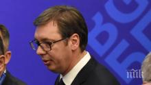 Вучич: Сърбия не може да признае Косово без компромис