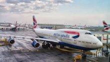 Пилотите на British Airways започват двудневна стачка, самолети няма да летят