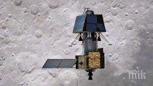 """Индийският спускаем модул """"Викрам"""" не се е разбил при контакта с Луната"""