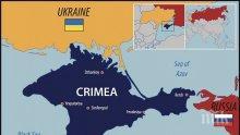 ТВЪРДА ПОЗИЦИЯ: ЕС не признава изборите в Крим