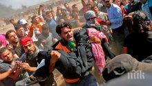 Двама палестинци убити при сблъсъци край граничната ограда в Ивицата Газа