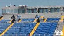 ФУТБОЛНА БОМБА: Пак поискаха фалит на Левски