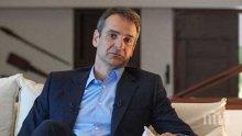 Премиерът на Гърция обяви приватизация в редица сектори, орязва и данъците