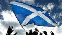 ПРОГНОЗА: Брекзит може да доведе до независимост на Шотландия