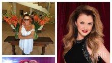 ЗВЕЗДНА Й РАБОТА: Слугиня върти домакинството на Нели Рангелова - естрадната певица изкърти дограмата на родната си къща