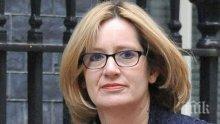 Британският министър на труда и пенсиите подаде оставка