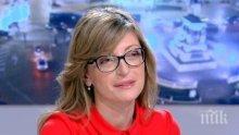 Захариева приема гръцкия външен министър