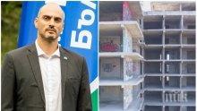 """СКАНДАЛ: Кандидатът за кмет на """"Демократична България"""" спря бленуваната над 30 години Национална детска болница - родители в шок от Борислав Игнатов"""