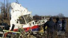 Холандия иска от Русия екстрадиция на свидетел по делото за полет МН-17