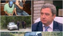 САМО В ПИК! Бившият вътрешен министър Емануил Йорданов с експертен коментар за касапницата от Негован и борбата с педофилите