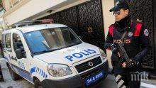 Задържаха пратка нелегално оръжие за България в Истанбул