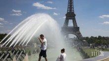 Жегите убиха 1500 души във Франция