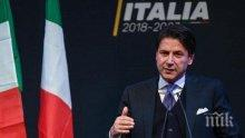 Италианското правителство с вот на доверие от долната камара на парламента