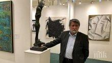 Скулптура на Вежди Рашидов е включена в престижен каталог на съвременното изкуство