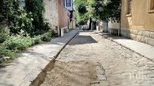 Дупки се отвориха в Стария град в Пловдив