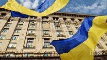 Задържаните в Русия украинци са достигнали московското летище в очакване на размяната между Москва и Киев