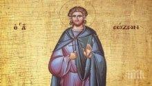 ВЯРА: Свети Созонт направил нещо немислимо с езическите идоли