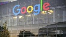 """Компанията """"Гугъл"""" е изправена пред мащабно антимонополно разследване в САЩ"""