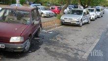 Джигит помете три коли в Благоевград и избяга