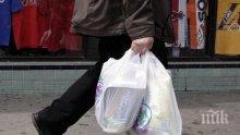 МЕРКИ: Германия готви забрана на найлоновите торбички