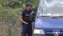Масов бой в циганската махала в Кюстендил, има задържани