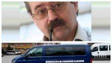 ИЗВЪНРЕДНО В ПИК! Прокуратурата с официално съобщение за задържането на Юрий Борисов