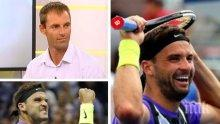 ГОРЕЩО! Тенис треньор разкри защо Григор Димитров загуби мача в Ню Йорк, какво се случи на корта