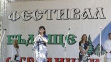 Караянчева откри Фестивала на българския бит и култура в Кърджали