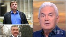 """Атака"" поиска от Караянчева да заличи ""Обединени патриоти"", парламентарната група била нелегитимна"