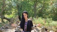Цеци Красимирова се отдаде на медитация