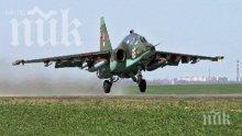 Назоваха причината за катастрофата на руския изтребител Су-25УБ