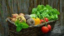 Какво да хапвате през есента за по-добро здраве