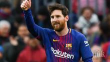 ОПЦИЯ: Меси играе последен сезон за Барселона