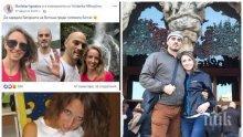 """Борисов ли поръча годеницата от """"ДеБъ"""". И защо пуснахме снимките"""