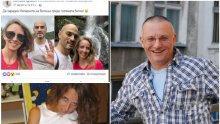 """Журналистът Милен Милушев с разбиващ коментар за снимките: """"Демократична България"""" са джендърите, антибългарите и слугите на чужди сили. Това, което прави тяхната кандидат-кметша, те го правят с майка България вече 30 години...</p><p>"""