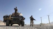 Афганистанският президент призова талибаните да спрат насилието и ги покани на директни преговори