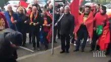 ВАРВАРСТВО: Македонци запалиха българското знаме