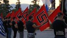 """В Гърция подновяват процеса срещу """"Златна зора"""""""