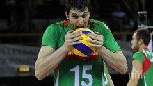 Волейболистите биха Беларус в контрола, Скримов се върна в игра