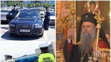 СКАНДАЛНО! Николай Пловдивски светски закон не го лови - продължава нагло да гази правилата с полицейска лампа на лимузината