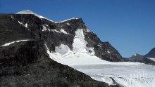 Швеция вече има нов най-висок планински връх