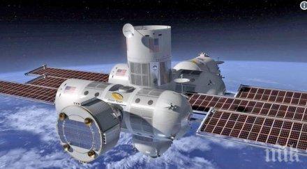 Първият космически хотел отваря през 2025 г. (ВИДЕО)