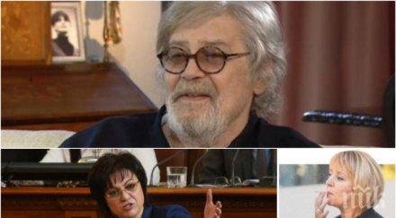 ОСТРИ ДУМИ - Ламбо: Страх ме е от кресливия инициативен комитет на Манолова, ръководството на БСП се крие от мен