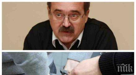 ИЗВЪНРЕДНО В ПИК! АРЕСТ НА ЧЕРВЕН АКТИВИСТ: Закопчаха бившия депутат от БСП Юрий Борисов по разследване за шпионаж