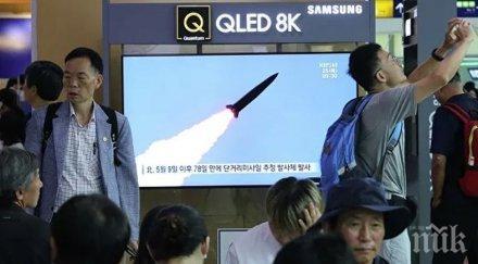 ОТ ПОСЛЕДНИТЕ МИНУТИ: Северна Корея с нови тестове на непознати снаряди