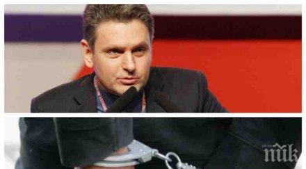 """ПЪРВО В ПИК: Шефът на """"Русофили"""" също в ареста! Николай Малинов е задържан първи (ОБНОВЕНА)"""