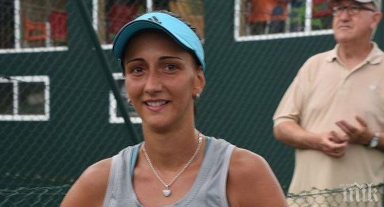 Александрина Найденова загуби финал на тенис турнир в Китай